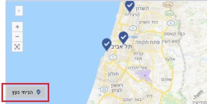 פילוח קהל יעד בפייסבוק לפי מיקום